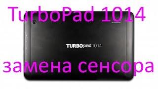 Замена сенсора (тачскрина) на планшете Turbopad 1014 \ Replacement Touch Screen