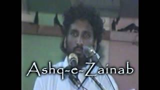 Zakir Bashir Hussain Salik - Part 1/3