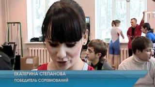 Первенство по тяжелой атлетике Московской области