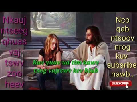 Download Nkauj ntseeg 2019 Kuv yuav ua tim khawv txog vajtswv koj txoj kev hlub