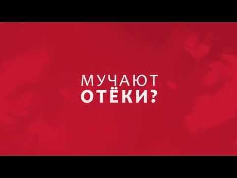 Эндокринолог в Ростове-на-Дону
