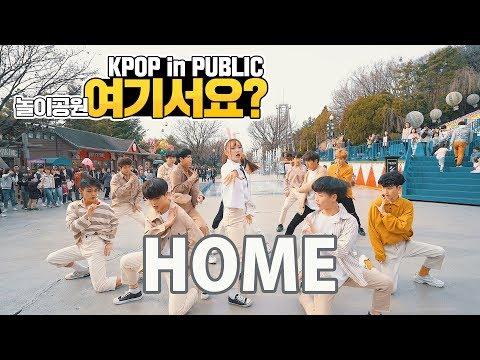 [여기서요?] 세븐틴 SEVENTEEN - 홈 HOME | 커버댄스 DANCE COVER | KPOP IN PUBLIC @이월드
