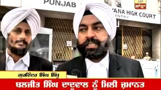 News Update: Sant Baljit Singh Daduwal gets bail