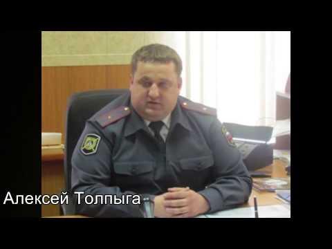 Ачинск  Полиция  Коррупция  Серия 2