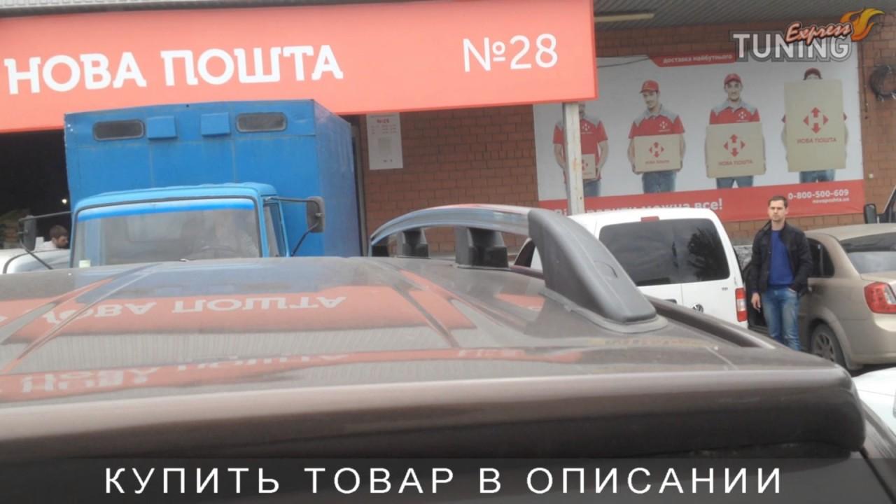 Рейлинги на Фольксваген Кадди (алюминьевые рейлинги Volkswagen Caddy)