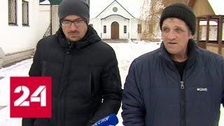 Два из Них, как Сделать из Этих Подростков Общую | новости политики в россии и мире сегодня смотреть