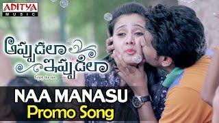 Naa Manasu Promo Song II Appudalaa Ippudilaa Songs II Surya Tej, Harshika Poonacha