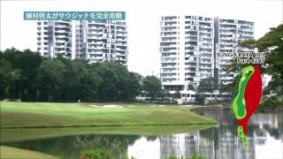 Saujana Golf & Country Club コース紹介動画