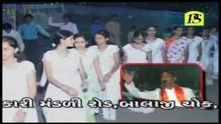 Gujrati Yamunaji Tali Ras | Sharad Poonam Ni Raat | Gunavatbhai (Suratvala)