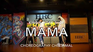6ix9ine - MAMA (ft. Kanye West & Nicki Minaj) by jamal & chi