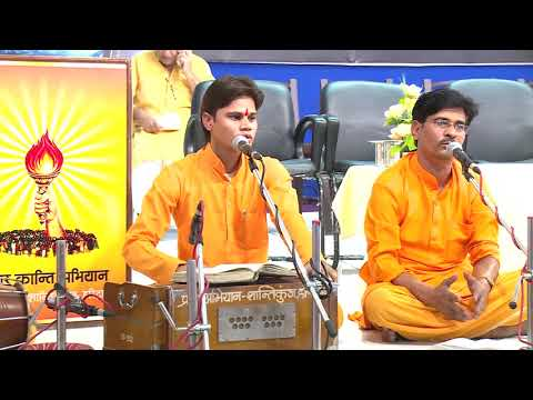 ek-tumhi-aadhar-sadguru-song-by-shubham-nadaan-(awgp)-shantikunj