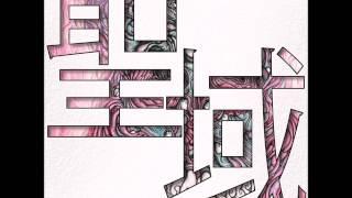 Meito - Deliverance