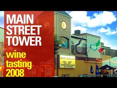 Main Street Tower Wine Tasting