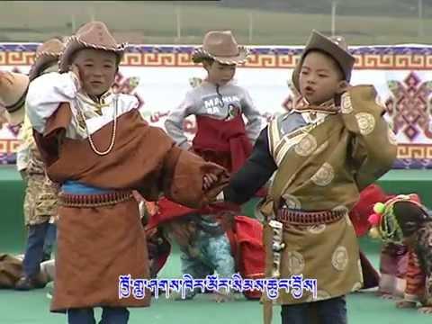 Tibetan Children's Songs and Performance ཁ་བའི་འདུན་མ། Part Three