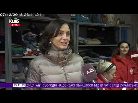 Телеканал Київ: 07.12.18 Столичні телевізійні новини 23.00