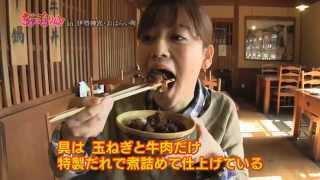 ちゅ〜ぶらりん#09 佐藤かおり 動画 15