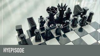 [혜혜데일리] 체스보드 조립하기 - 슬기로운 집콕생활(…