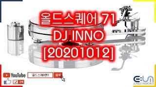 음악방송 20201012