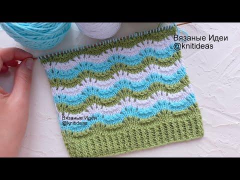 Трехцветное вязание спицами