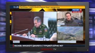 Россия перебрасывает в Сирию ракетные комплексы С 400