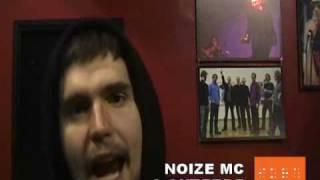 Noize MC - Промо концерта в