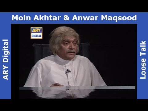 Loose Talk Episode 296 - Moin Akhter as Indian - Very Funny