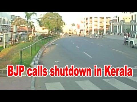 BJP Calls For Shutdown In Kerala Over Worker's Murder: NewspointTv
