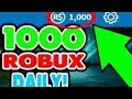 3 Real easy ways to get 1000 robux in ROBLOX QUICK ! | JULY | 2017 | REAL!