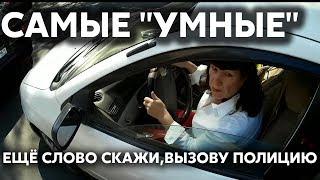 Подборка САМЫХ 'УМНЫХ' водителей #128
