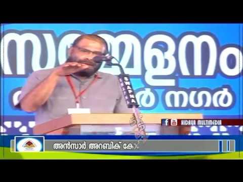 A.A.C Valavannur | Renaissance conference | Speech | T.P Abdul Rasaq Baqavi