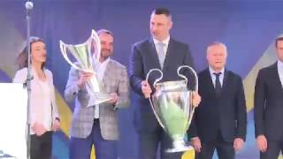 Кубки Ліги чемпіонів гостюють у Києві