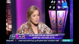 النائب مجدي ميليت يوضح كيف اشتعلت أزمة كوم اللوفي بالمنيا