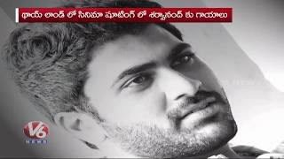 Actor Sharwanand Met With An Accident In Skydiving Shots   Thailand   V6 News