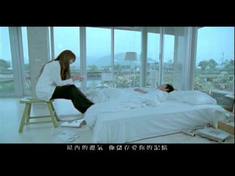 楊丞琳 Rainie Yang《雨愛》Official Music Video