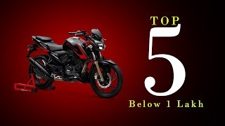 Top 5+ Best Bike below 1 lakh 2018, on road Price in India