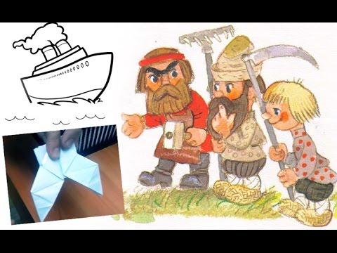 Оригами сказка про бедняка по новому )) видео урок!