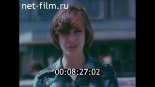 ВЫСШЕЕ ОБРАЗОВАНИЕ В СССР 1977