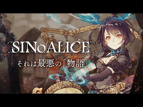 Square Enix anuncia novo game mobile com o diretor de NieR: Automata