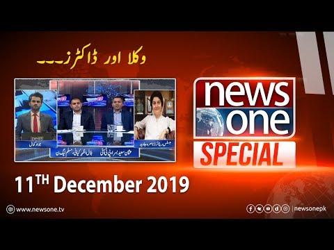 Newsone Special - Wednesday 11th December 2019