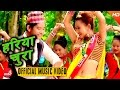 New Nepali Teej Song 2073 | Hariya Chura - Gopal Nepal Gm & Purnakala Bc | Cristiano Music video