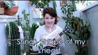 Sting - Shape of my heart разбор на укулеле + cover Video