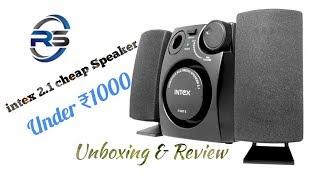 Intex it-881S 2.1 Computer Speaker Unboxing & Review, price under ₹1000...