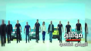 يا ويلي كيف بتمشي😍كأنها ضابط شرطة 😎غناء محمد الديراني