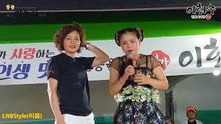 ♥버드리♥ 6월23일 깜짝이벤트 벗찌공연 울산마두희축제