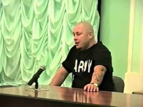 А.Кочергин: Психологические аспекты противодействия нападению (2002)