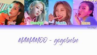 Download MAMAMOO (마마무) – Gogobebe (고고베베) Lyrics (Han Rom Eng COLOR CODED) Mp3