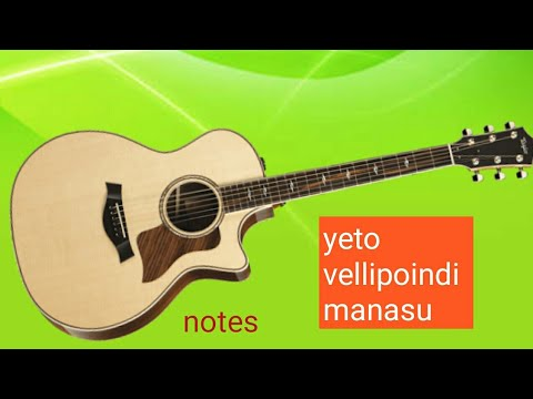 Yeto Vellipoindi Manasu Guitar