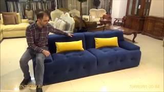 Видео обзор: Мягкий Диван Боннучи, прямой