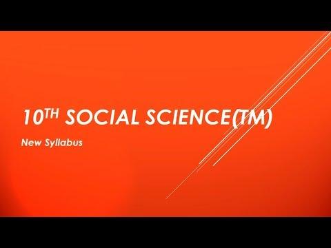 10th Social Science Ebook