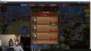 Viking: War of clans - ГОС 578  №33 ОДИН ПРОТИВ ВСЕХ!